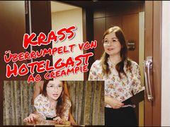 Krass überrumpelt von Hotelgast!! AO Creampie