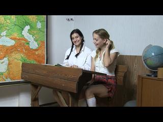 Studentinnen und das Kama Sutra