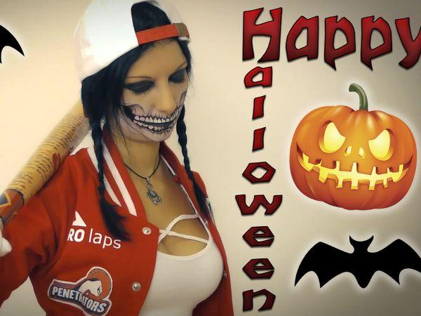 Happy Halloween! Jerk off with me until we come!