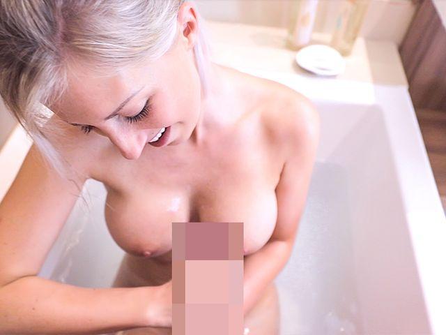 Dich vernasche ich in der Badewanne! POV Sex