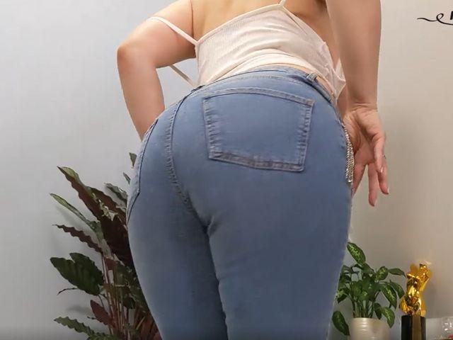 Meine neue Jeans